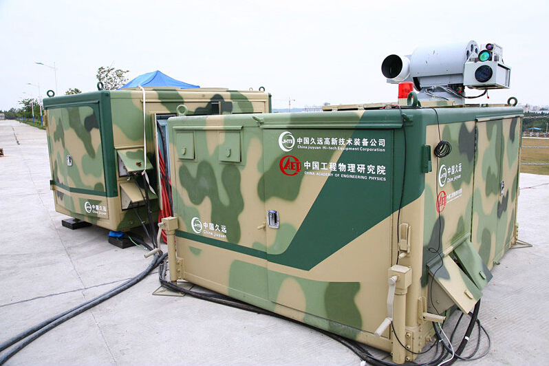 China develops anti-drone laser