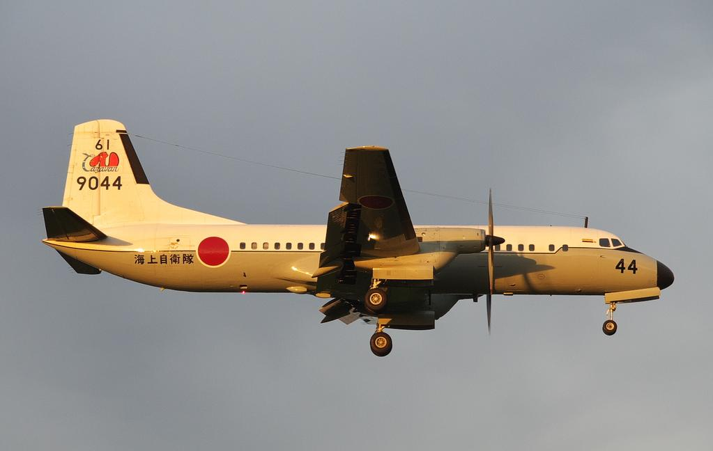 Japan Self Defense Force YS-11M transport aircraft set to be retired