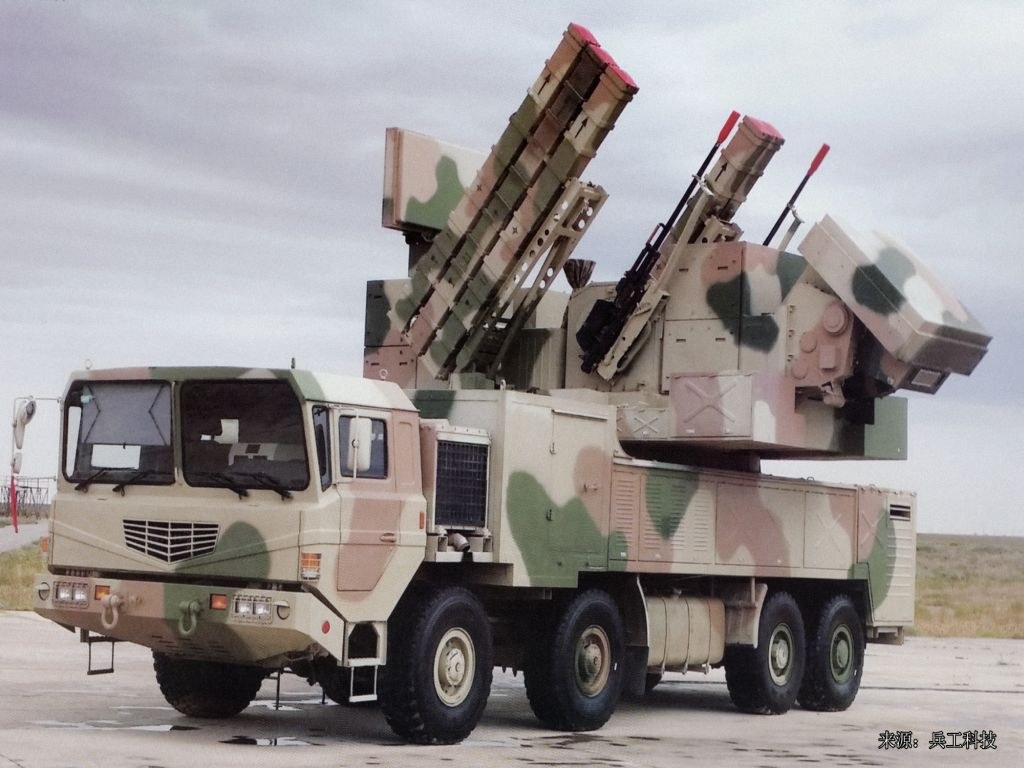 New Chinese FK-1000 Short To Medium Range Air Defense System