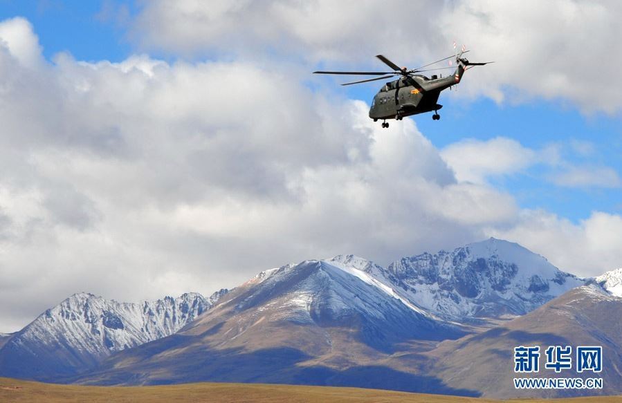 China has developed a new military transport helicopter Z-18