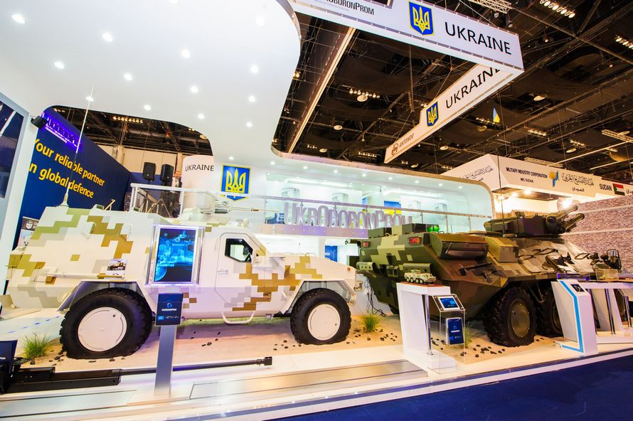 UAE May Become Ukraine's Key Partner in Arms Market