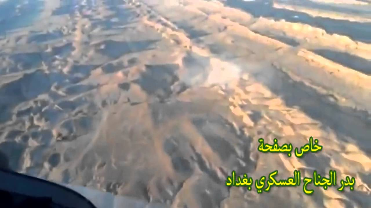 VIDEO: Iraqi air force EC-635 in action near Tikrit