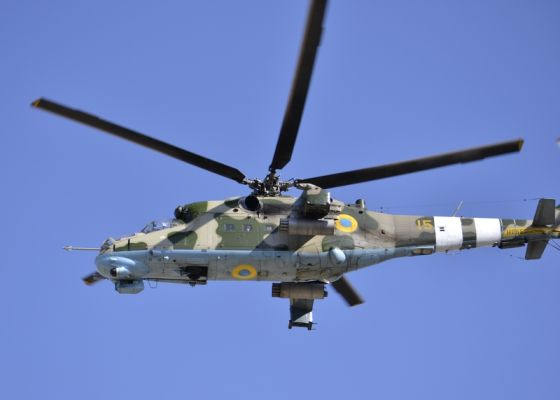 In Ukraine, crashed military helicopter Mi-24