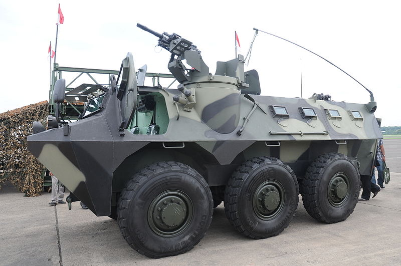 Anoa (armoured personnel carrier)