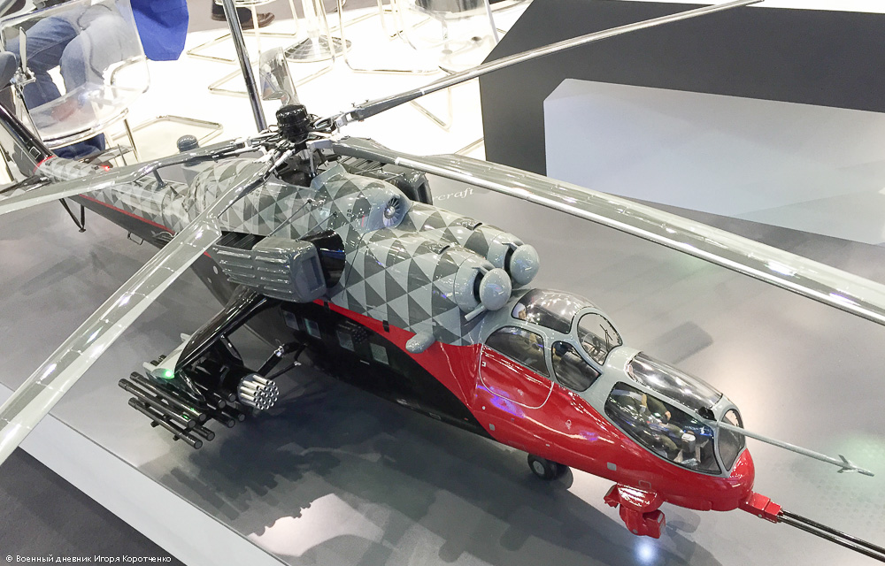 Russian Helicopters showcases new military models