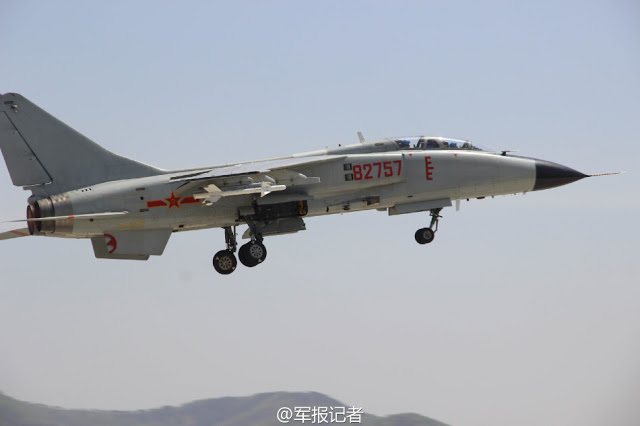 PHOTO : Chinese NAVY PLAN Xian JH-7 fires air to air missile