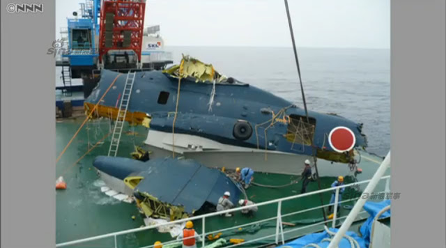 Japanese navy salvages U2 wreckage from Seabed 2