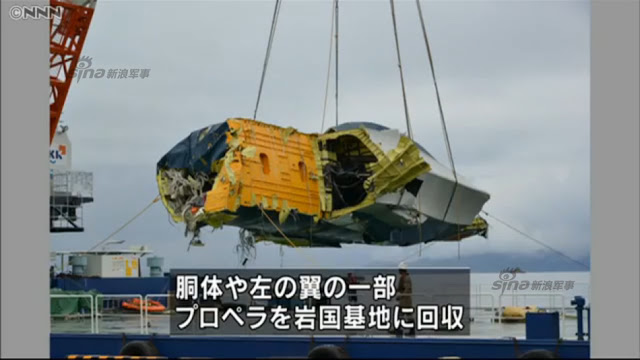 Japanese navy salvages U2 wreckage from Seabed 3