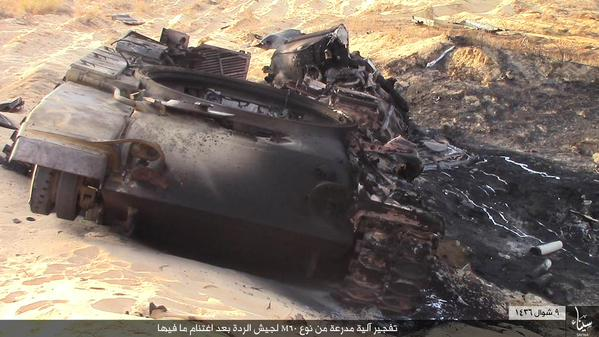 Egypt - ISIS Released Photos Of Destroyed Army M-60 Tank, Claimed They Blew Up In Sinai 3