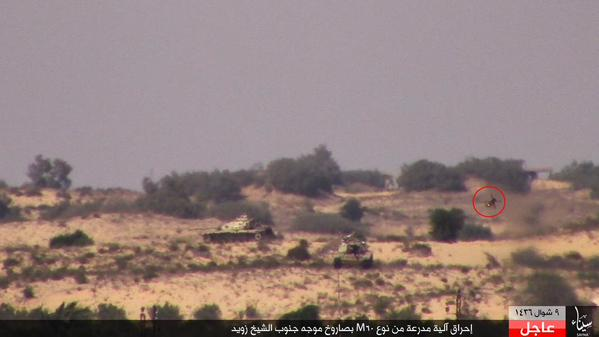 Egypt - ISIS published a report of them attacking an M-60 Tank with an ATGM 1