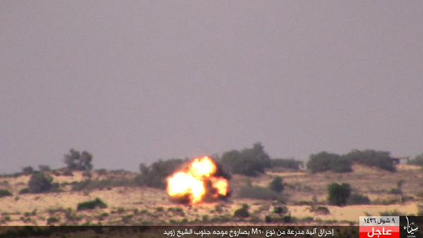 Egypt - ISIS published a report of them attacking an M-60 Tank with an ATGM 2