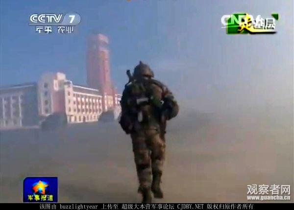 China army practicing storming Taiwan presidential building