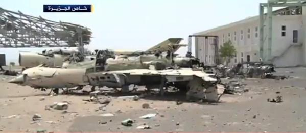 Photo of destroyed Yemeni aircraft at Aden airport