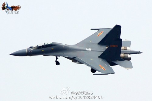 New photos of Chinese PLAAF J-16