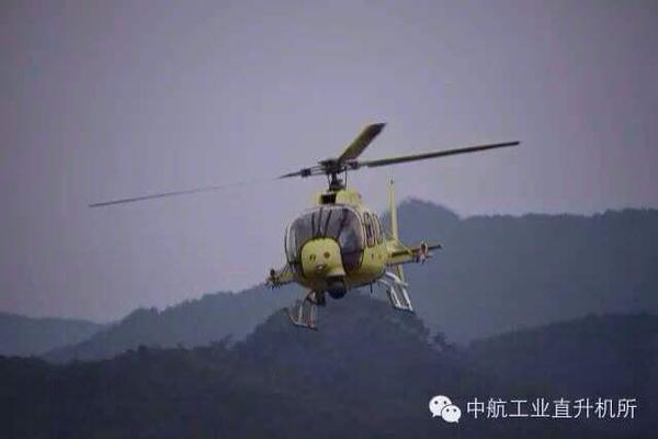 Chinese new Z-11WB light utility helicopter has made its maiden flight
