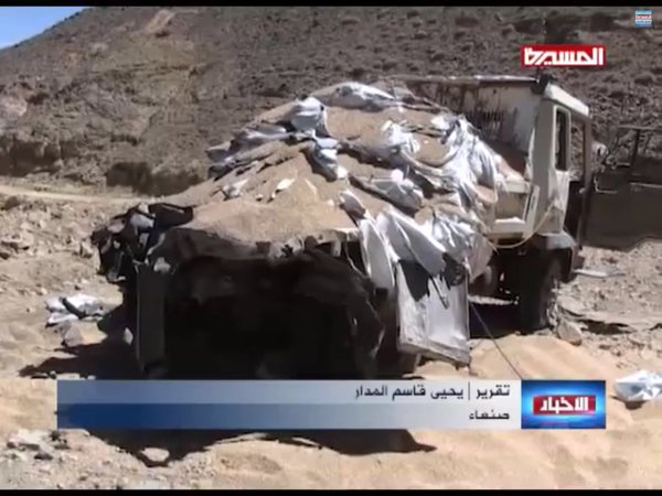 Saudi-led coalition hits trucks carrying WFP delivery for IDP in Hareeb Marib 3