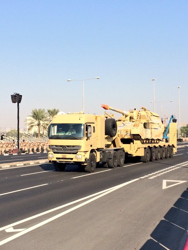 Qatar PzH 2000 155 mm self-propelled howitzer