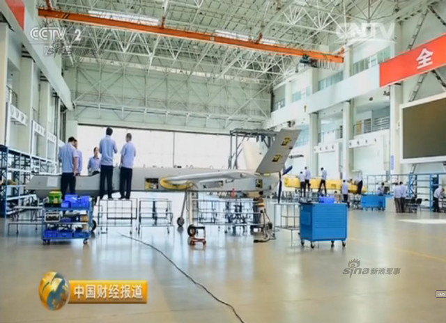 Chinese CCTV 2 channel screen grab of Pterosaurs unmanned attack drone production plant 7