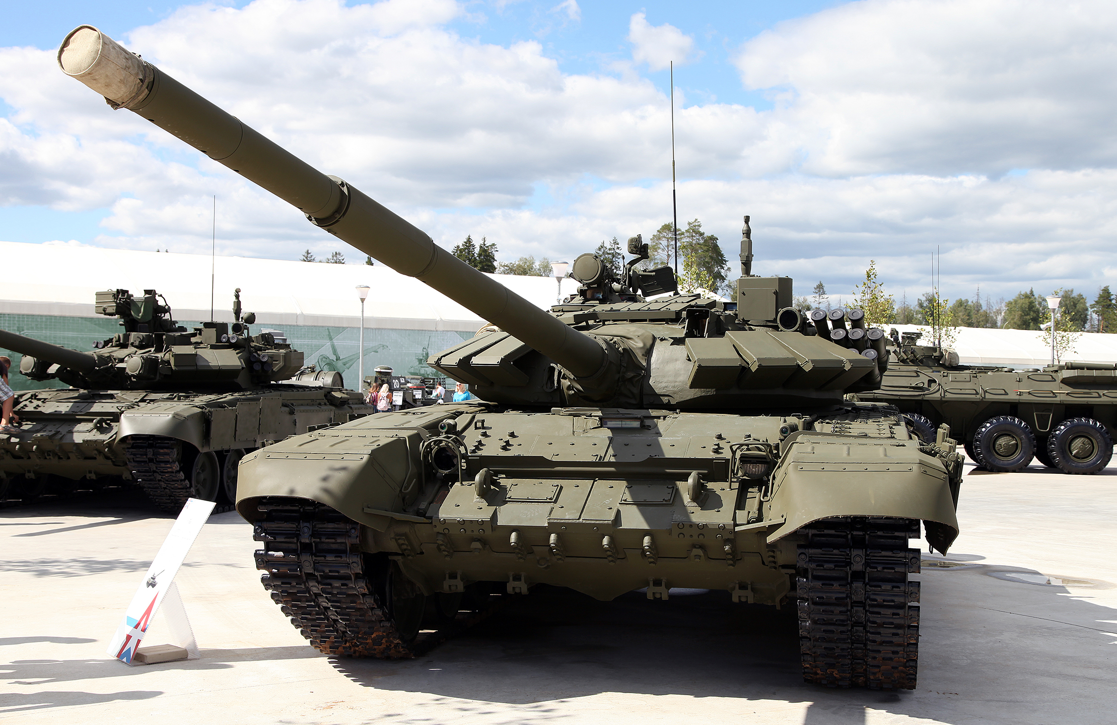 "Lebanon has requested Moscow to supply Russian ""Kornet"" ATGM, T-72 main battle tanks"