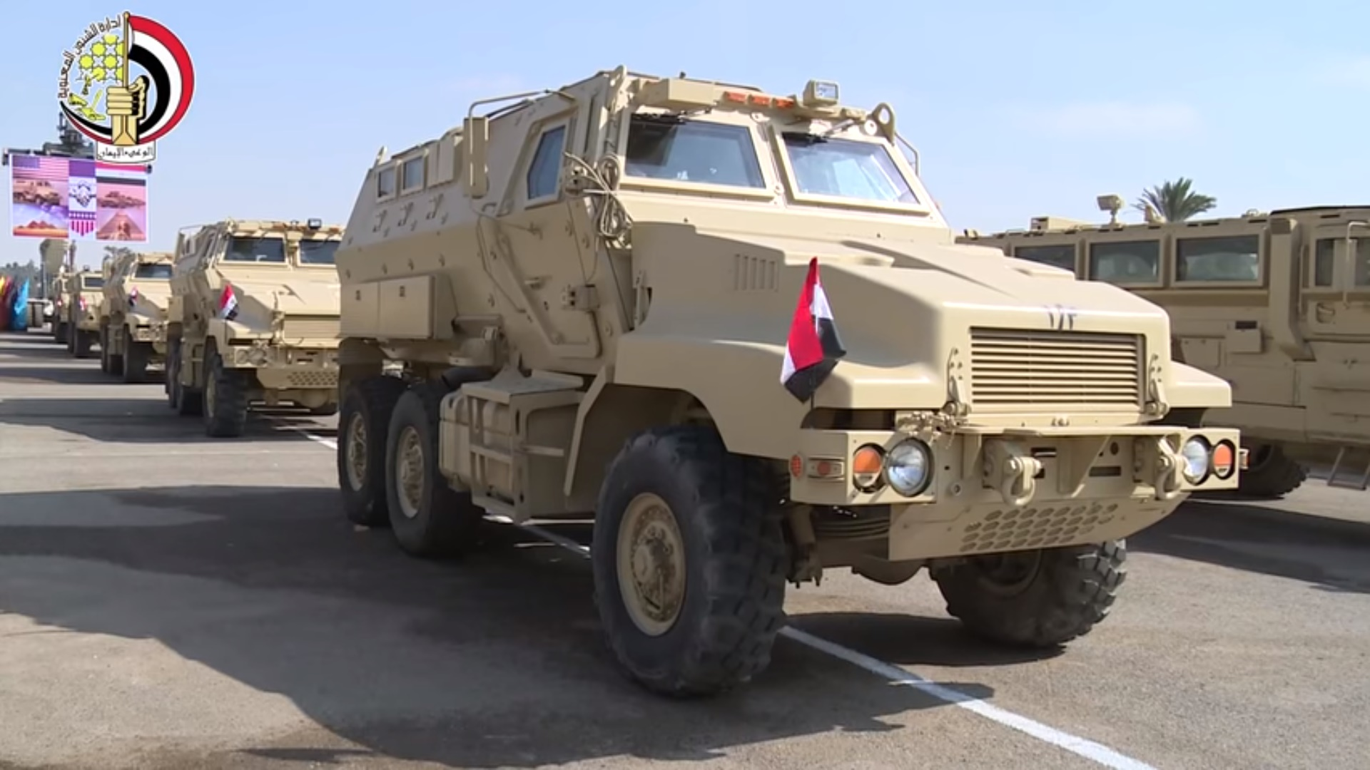 US delivers new batch of MRAP vehicles for Egyptian Armed Forces