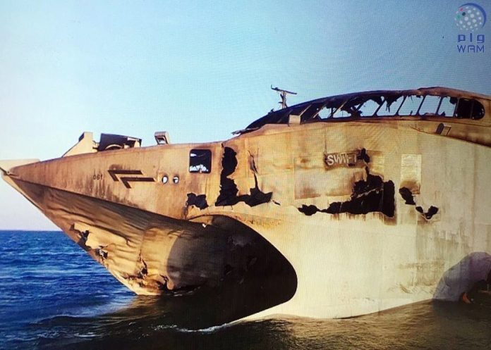 UAE media releases photo of HSV-2 Swift it was attacked by a C-802 ...