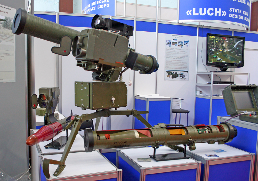 Ukraine will bring a battle-verified arms on exhibition in Rio