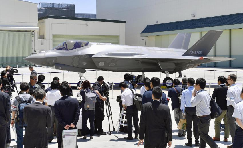 Japan rolls out first domestically assembled F-35 fighter
