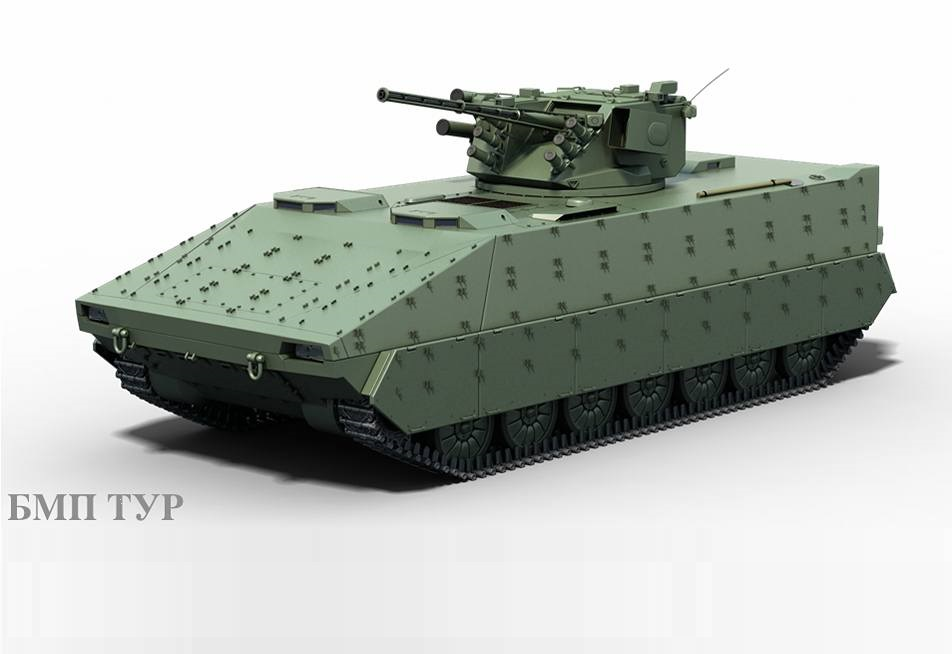 Ukraine private company developing new infantry fighting vehicle