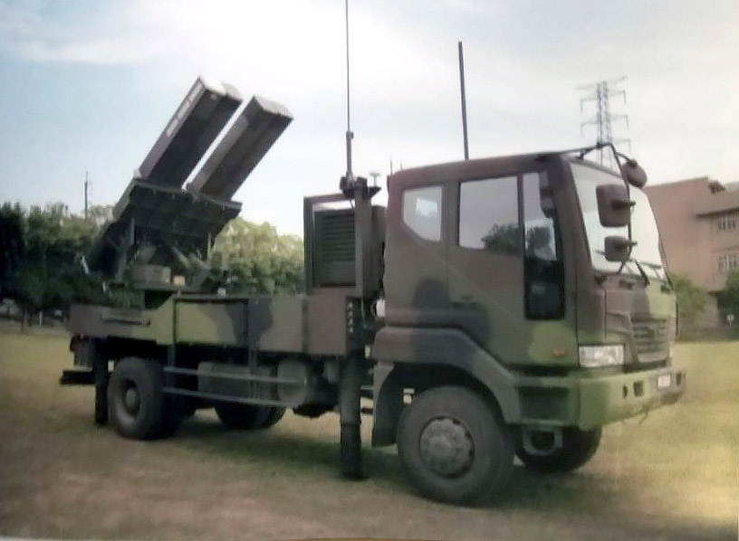 Taiwan develops new TC-2 short-range tactical air-defence system