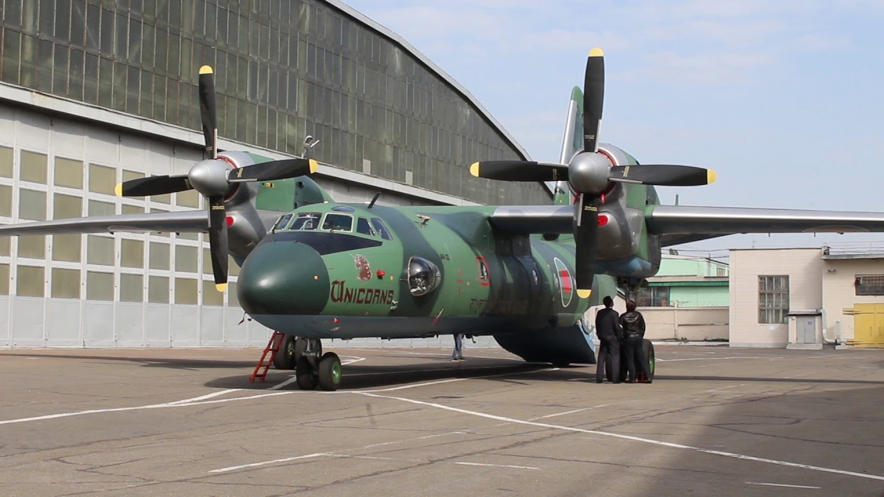 Bangladesh receives refurbished An-32 transport aircraft