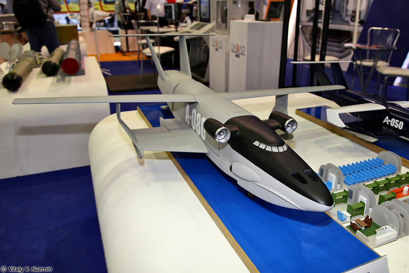 Ekranoplan Reborn: the transport-landing craft for the Russian military will be created by 2025