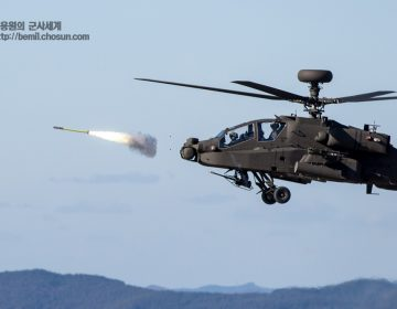 South Korea's AH-64E attack helicopters shots down unmanned aerial vehicle