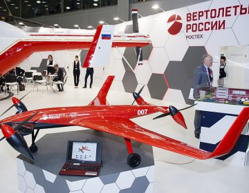 A new electrical tiltrotor will be developed in Russia by 2019