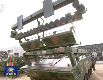 New unidentified tracked vehicle spotted in China