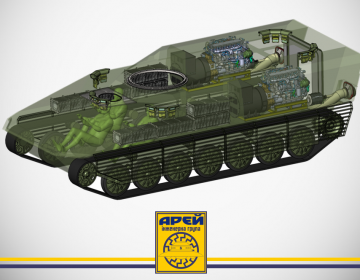 Ukraine blames Russia for theft of blueprints of new armoured fighting vehicle