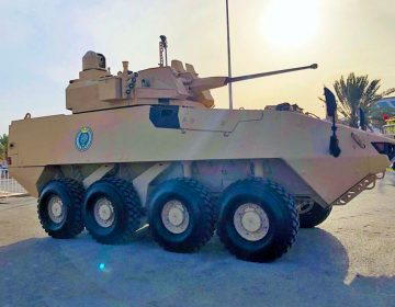 General Dynamics unveils LAV-FSV light armoured vehicle at AFED 2018