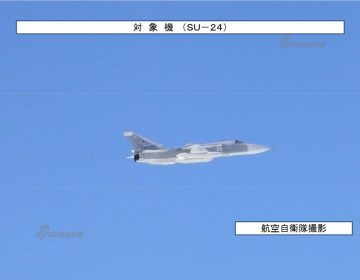 Japan's fighter jets intercept Russian tactical reconnaissance aircraft