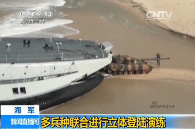 Chinese Navy uses hovercraft for amphibious landing exercises 2