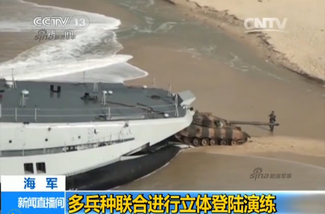 Chinese Navy uses hovercraft for amphibious landing exercises 3