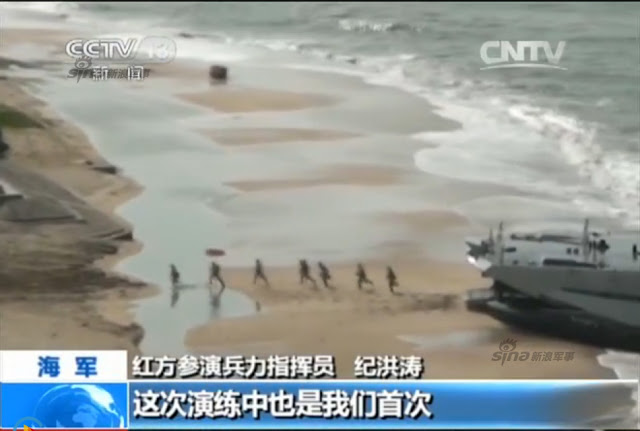 Chinese Navy uses hovercraft for amphibious landing exercises 9