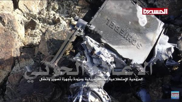 Houthi fighters Yemen's army shot down a drone 3