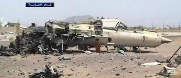 More destroyed yemeni aircraft at Aden airport 2