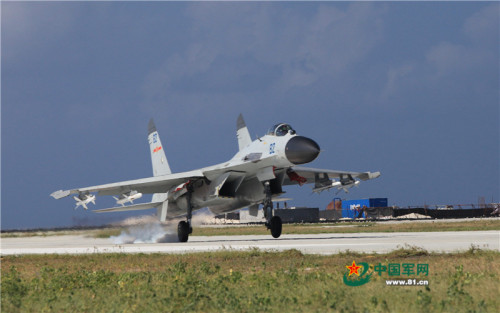 China deploys PLANAF J-11BH BHS fighters to Woody Island 1