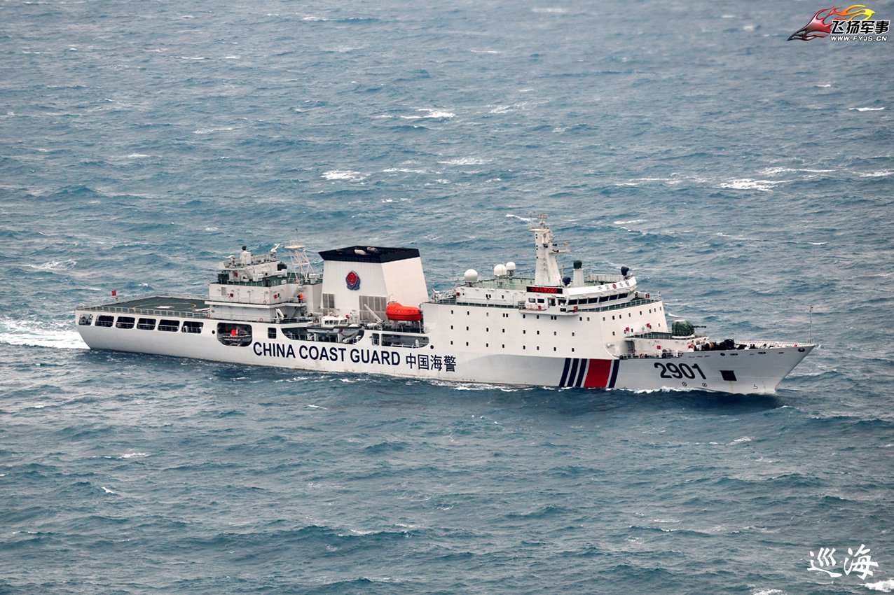 Photos Charge Of The 10 000 Ton China Coast Guard Cutter