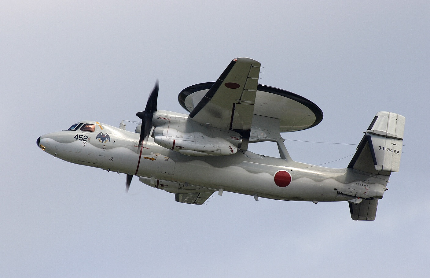 E-2C Japan Air Force (c) indiandefence.com