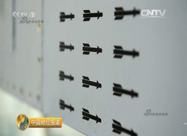 Chinese CCTV 2 channel screen grab of Pterosaurs unmanned attack drone production plant 10