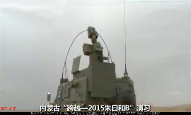 Chinese PLA tests new Battle field Radars 11