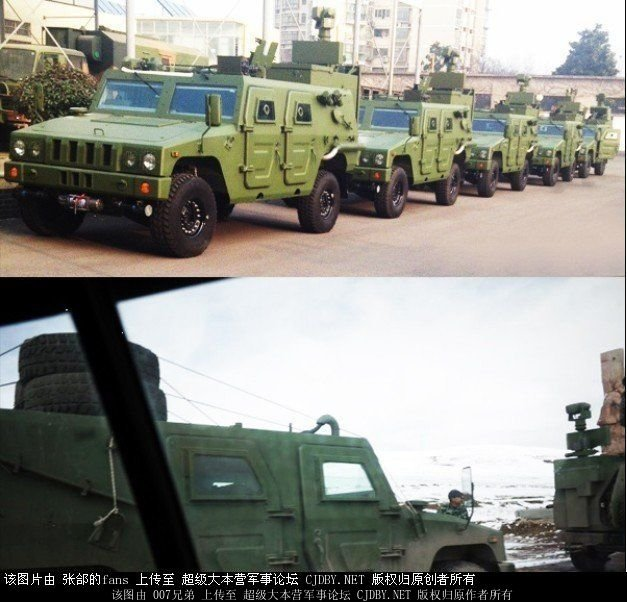 Chinese PLA tests new Battle field Radars 5