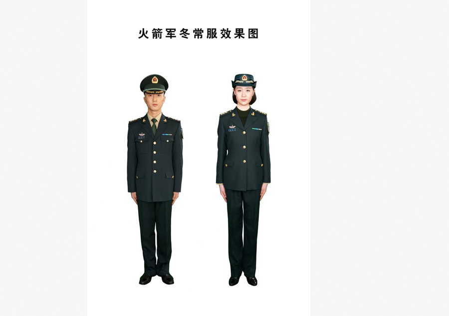 The winter uniforms for PLA's rocket force. [Photo/Xinhua]