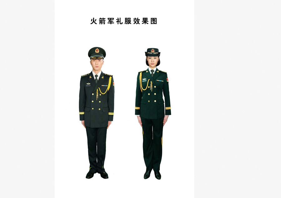 The uniforms members of PLA's rocket force will wear on special occasions. [Photo/Xinhua]